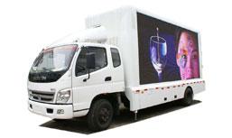 LED广告宣传车