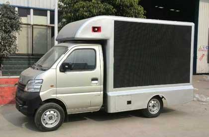 长安LED广告车侧面长安LED广告车后部字幕屏  长安广告车尾部图片