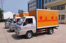福田小型爆破器材运输车仅售4.9万元